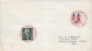 Guam 1c Jefferson Coil Prominent Americans and 10c Crossed Flags 1974 Agana, ...