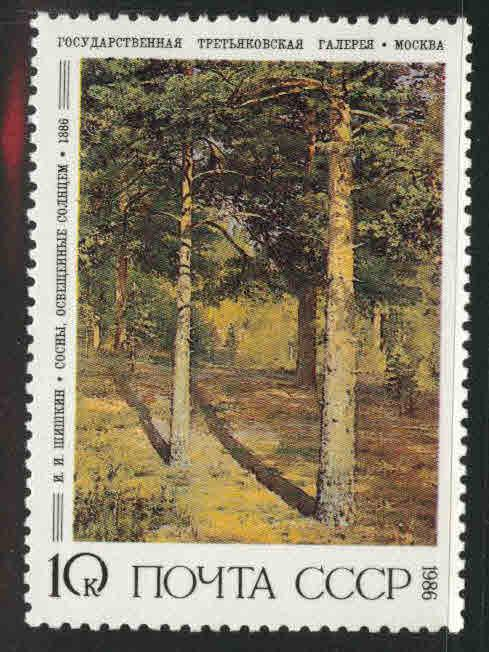 Russia Scott 5468 MNH** Hermitage painting from 1986