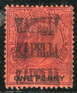 Nigeria LAGOS KEVII Stamp 1d Unusual *KAPELLI* Kpelle? Postmark Used BLUE148