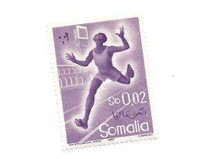 Somalia 1958 - M - Scott #221 *