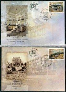 1609 - SERBIA 2021 - Civil Engineering - Bridge -University - FDC