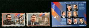 ARMENIA 601-5 MNH SCV $12.00 BIN $6.00