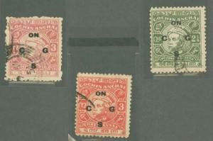 India Cochin O90/O95-O96 Used F-VF