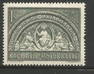 AUSTRIA  B279  HINGED,  SCULPTURE, CHRIST, THE ALMIGHTY