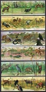 1977 Burundi Animals Reptiles strips of 4 MNH Sc# 517 522 C258 C263 CV $184.50