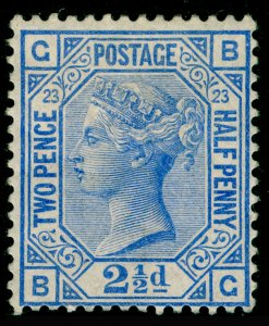 SG157, 2½d blue plate 23, M MINT. Cat £450. BG