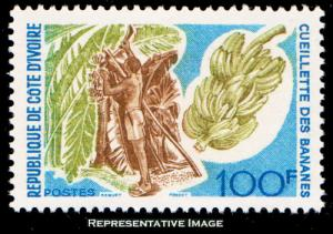 Ivory Coast Scott 255 Mint never hinged.