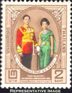 Thailand Scott 428 Mint never hinged.
