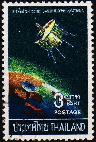Thailand. 1968 3b S.G.592  Fine Used