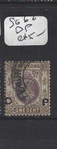 HONG KONG    (P0110B)  1C KE SG 62  DP VFU