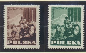Poland Stamps Scott #693 To 694, Mint Never Hinged - Free U.S. Shipping, Free...