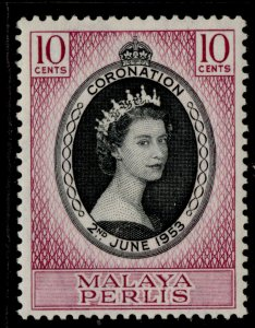 MALAYSIA - Perlis QEII SG28, 10c 1953 CORONATION, M MINT.
