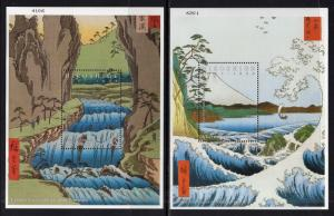 Micronesia 265-266 Paintings Souvenir Sheets MNH VF