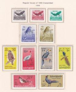 Burma # O105-115,  Bird Stamps Overprinted, NH, 1/2 Cat