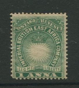 British East Africa -Scott 15 - Sun & Crown -1890 -MNG -Single 1a Stamp