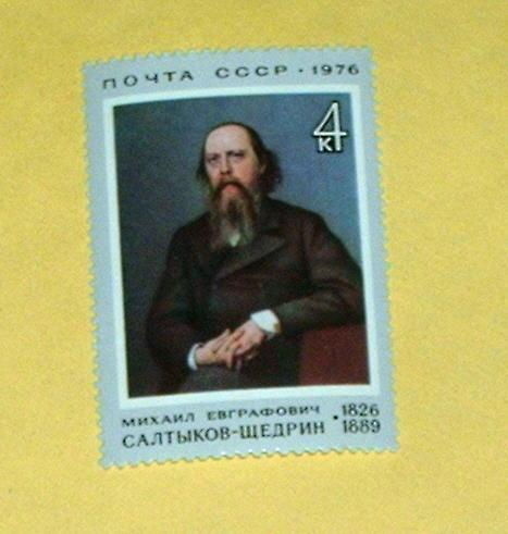 Russia - 4406, MNH, Complete Issue - Painting. SCV - $0.30