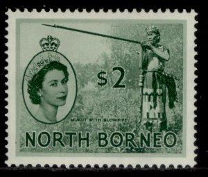 NORTH BORNEO QEII SG384, $2 deep green, M MINT. Cat £15.