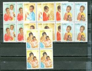 ZAIRE 1981 CHILDREN #1037-41...SET BLKS MNH...$25.00