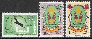 LIBYA 1966 BOY SCOUT / GIRL SCOUT Set Scott Nos. 307-309 MNH