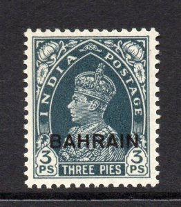 Bahrain 1938 KGVI  3p SG 20 mint CV £23