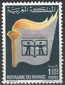 Morocco  252  MNH  International Book Year