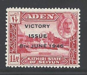 Aden Kathiri state of Seiyun Sc 12 mint never hinged (RS)