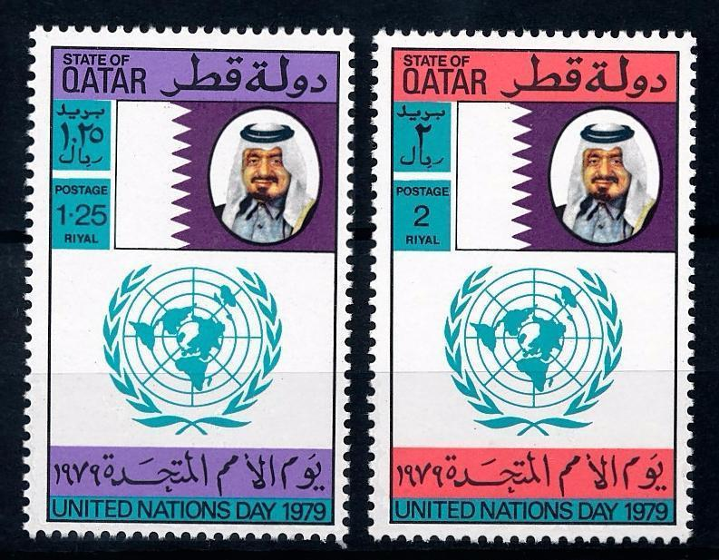 [68277] Qatar 1979 United Nations Day  MNH