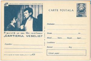 CINEMA ---  ROMANIA:  POSTAL STATIONERY CARD - Cartierul veseliei #3