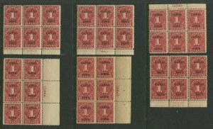 LOT of 6 Canal Zone J18 Postage Due Plate Blocks of 6 Stamps (CZJ18 PB LOT)