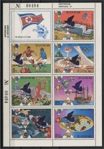 NORTH KOREA, MINISHEET WITH SURCHARGE AMPHILEX 1977