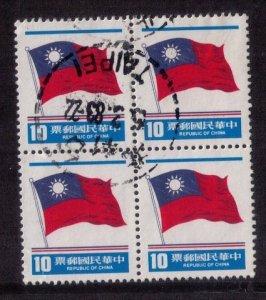 Taiwan  Republic Of China SCOTT #2132 USED BLOCK OF FOUR 1979 VERY FINE