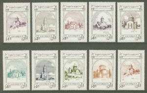 Georgia Sc# 111-20 MNH Churches