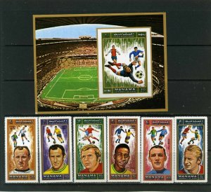 MANAMA 1972 SOCCER SET OF 6 STAMPS & S/S MNH