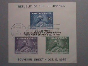 PHILIPPINES STAMP: 1949 SC#534  15TH ANNIV: DECLARATION OF HUMAN RIGHTS CTO MNH