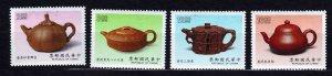 J23022 JLstamps 1989 taiwan china set mhr #2696-9 teapots
