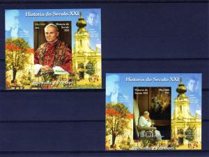 Sao Tome and Principe 2004 Pope John Paul II-Basilica Wadowice 9 SS MNH