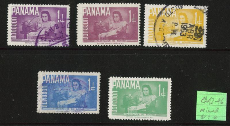 Panama  Scott RA42-46 Mixed Mint & Used postal tax stamp set
