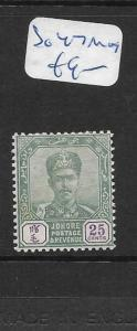 MALAYA  JOHORE   (P2505B)  SULTAN 25C  SG 47  MOG