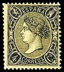 SPAIN 75TC  (ID # 32099)