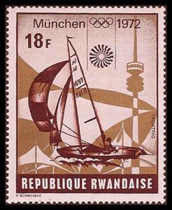 Rwanda 483 Mint VF NH