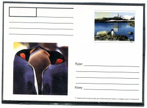 Ukrainian Antarctic Post 1999 BIRDS PENGUINS Classic Postcard VF