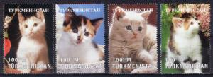 Turkmenistan 1998 YT#98/101 CATS-KITTENS Set (4) Perforated MNH