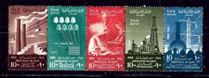 Egypt 451a MNH 1958 strip of 5