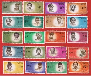 Indonesia #523-542  MVFLH OG & VF used  Various People   Free S/H