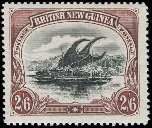 Papua New Guinea Scott 1-8 Gibbons 1-8 Mint Set of Stamps