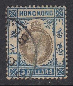 Hong Kong Sc 106 (SG 88), used (corner perf bend)