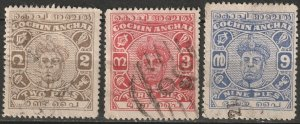 India Cochin 1947 Sc 82-3,85 used