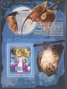 2008 Guinea 5572/B1528 The bats 10,00 €