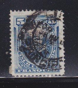 Peru 24 U Coat Of Arms