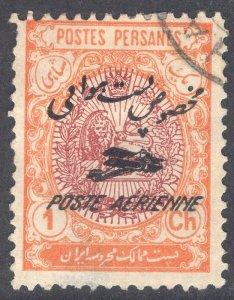 IRAN SCOTT C1